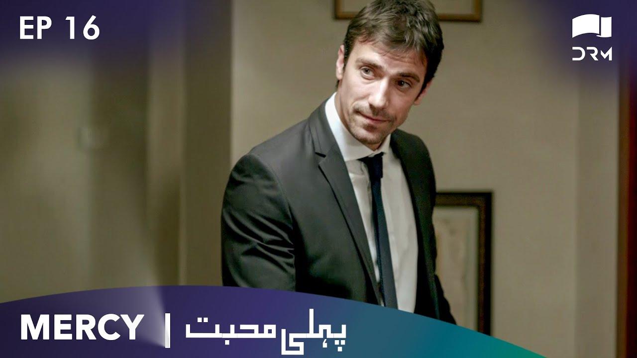 Download Pehli Muhabbat | Mercy - Episode 16 | Turkish Drama | Urdu Dubbing | RJ1N