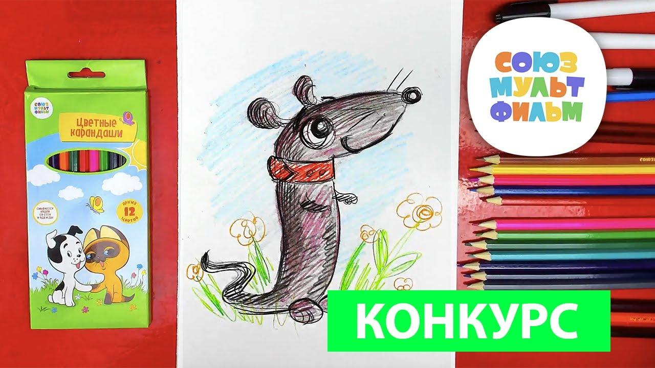 Лариска Крыска - урок рисования для детей