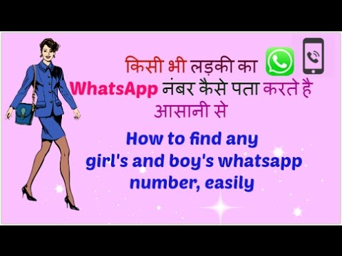 Apps to get girls