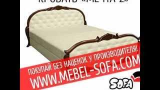 видео Где купить кровать из дерева