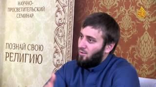Абу Умар Саситлинский  Исламская этика хорошее отношение к родителям урок 5