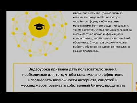 ИНТЕРНЕТ-МАГАЗИН ЮБИЛЕЙНЫХ МОНЕТ Meshok-