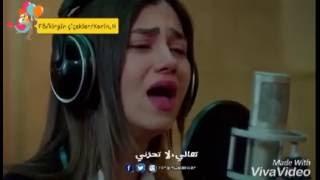 اغنية annem (امي) بصوت ميرال  مترجمة للعربية