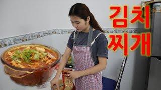 Nấu Canh KiM CHi Hàn Quốc cực ngon- 김치찌개 🇻🇳131