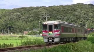 9001D 特急大山1号(2018-08-25)