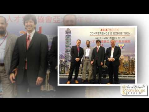 ATD 2016 Asia Pacific Conference and Exhibition in Taipei, Taiwan - ATDAPC
