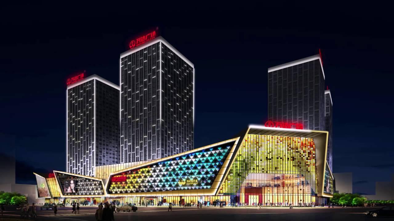 Wanda Plaza Building Lighting And Decoration Design