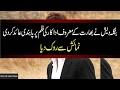 bngladesh ne indian arfan khan ● Urdu Lab Latest News نیوز o 19