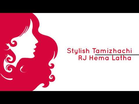 Baixar Stylish tamizhachi - Download Stylish tamizhachi | DL Músicas
