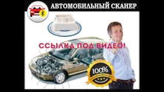 Оборудование для диагностики электрооборудования автомобиля(, 2016-12-12T16:34:13.000Z)
