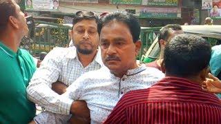 Download Video বিএনপির যুগ্ম মহাসচিব আলাল আটক | Joint secretary BNP Alal  Arrested MP3 3GP MP4
