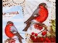 Поделки - Вышивка крестом: 7 Новогодних стартов, 5-я часть, Вестник зимы от Жар-Птицы (МП Студия)