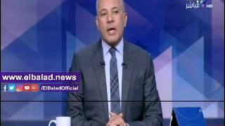 بالفيديو.. أحمد موسى يشكر النقيب محمود الكومي على الهواء