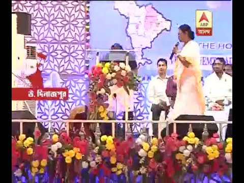 Woman reach dias during CM Mamata Banerjee's speech at Hemtabad