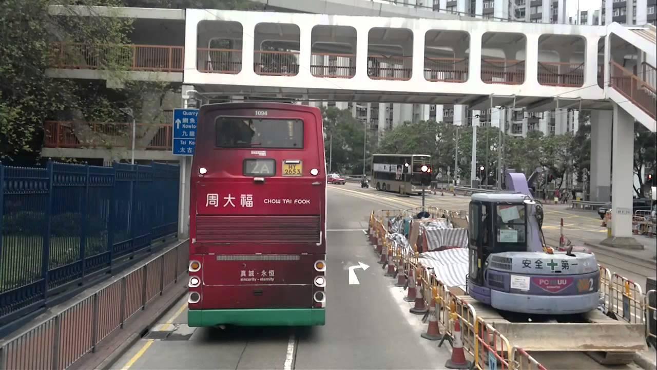 KMB K廠 AVBWS1@606 小西灣藍灣半島----藍田鐵路站 - YouTube