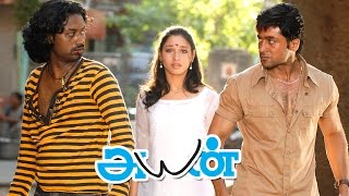 Ayan Movie scenes | Surya & Prabu escapes from the ride | Surya comes to know the true face of Jagan