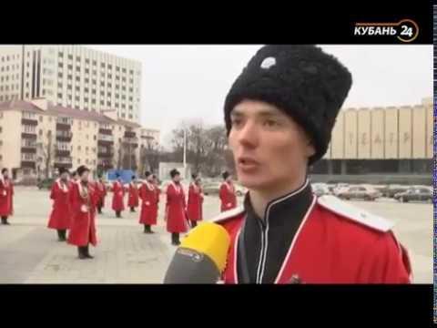 100-летие флага Кубани отметили в Краснодаре