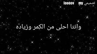 كالو  اليووم الكمر ميلاده ❤