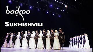 Simdi by Sukhishvili