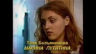 """Дом на """"Солнечной поляне"""" 1 эпизод"""