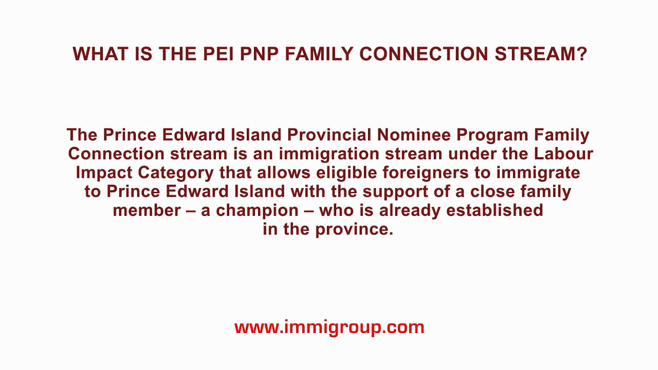 What is the PEI PNP Family Connection stream? - YouTube