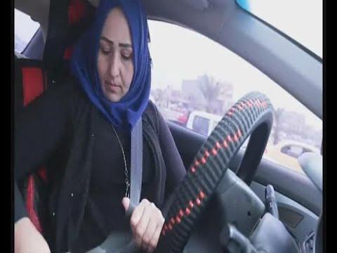 اقبال النساء الموصليات على تعلم قيادة السيارات