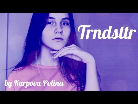 TRNDSTTR CLIP By Polina Karpova