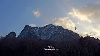 설악산 설경 Snow in Seorak Mt.