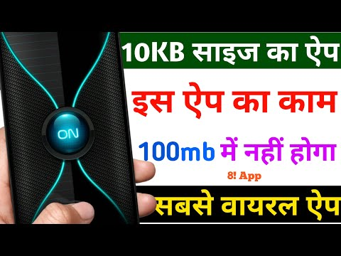 Top 8 New Android Apps Under 1Mb Size Of 2020 | Small Size But Powerful Android Apps