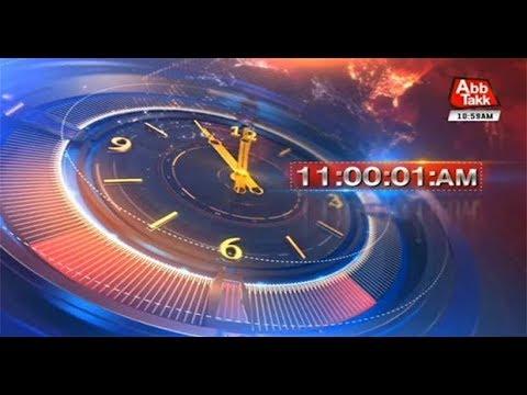 AbbTakk Headlines – 11 AM – 17 October 2018