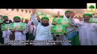 Great News - Special Speech Haji Imran Attari - 18 Nov 2015 - Promo