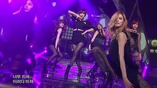 2012 Korean Music Festival F(x) : Electric Shock After School : Fla...