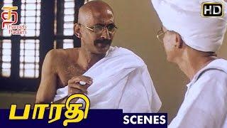 Video Bharathi Tamil Movie | Bharathi comes to meet Gandhi | Sayaji Shinde | Thamizh Padam download MP3, 3GP, MP4, WEBM, AVI, FLV November 2017