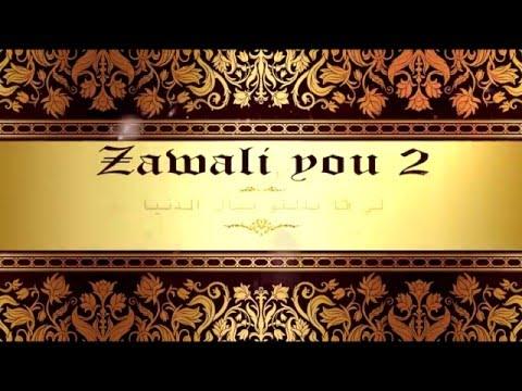 PHOBIA ISAAC - Zawali You 2
