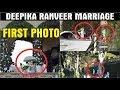 Deepika Ranveer Marriage First Photo is HERE l Deepika Ranveer Marriage Video l Deepveer Wedding