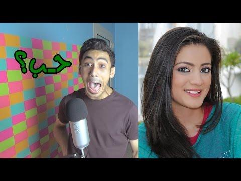 سر علاقتي مع دانية الشافعي thumbnail