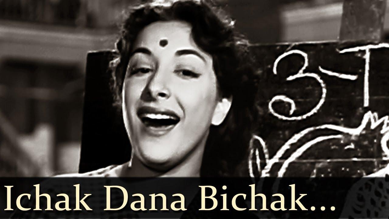 Download Shree 420 - Ichak Dana Bichak Dana Dane Upar - Mukesh - Lata Mangeshkar