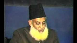 4/25- Nazryati Refresher Course (Tanzeem e Islami) Lecture 04 By Dr. Israr Ahmed