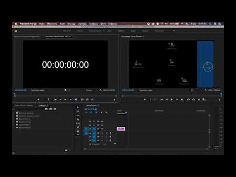 Таймер в Adobe Premiere Pro. Как сделать с нуля?