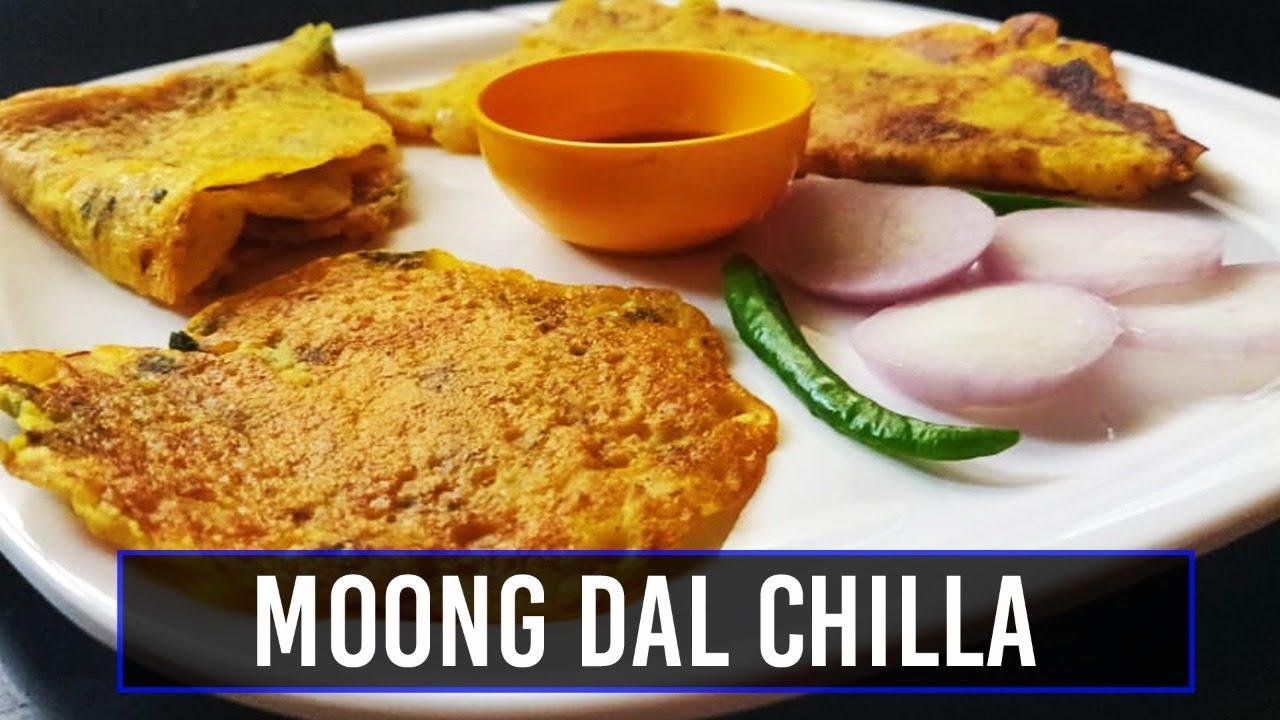 Moong Dal Chilla Recipe | मूंग दाल चीला | Street Treat