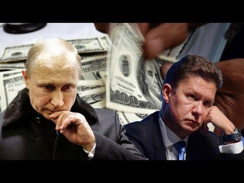 Привыкайте платить по счетам: Газпром вернул украденное Украине