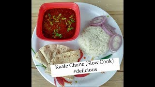 Kaale Chane Recipe | Black Chickpea Recipe  | #SlowCook