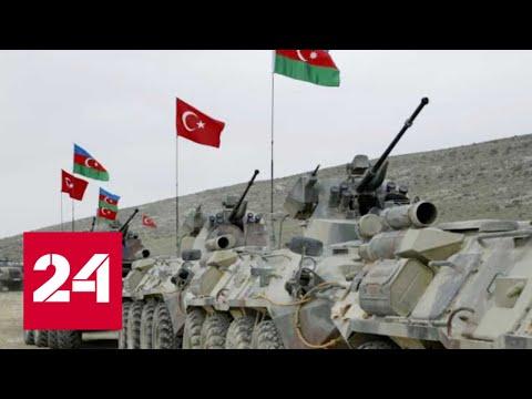 Карабахский вопрос: как