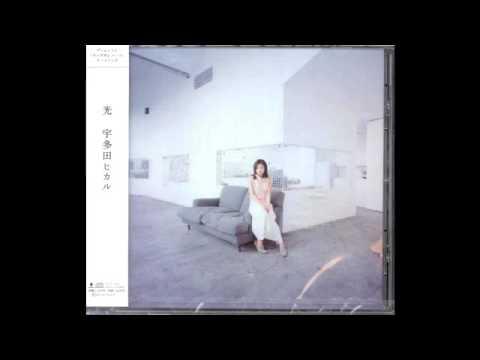 Utada hikaru -光 Remix