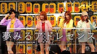 00:12 マワルセカイ 03:45 泣き虫スナイパ→ 07:28 Love for You 12:17 ...