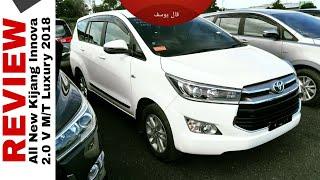 MOBIL PALING LAKU Kijang Innova V Luxury Toyota Indonesia
