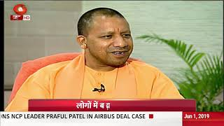 Khas Mulaqat : An interview with UP CM Yogi Adityanath