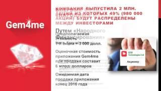Как заработать на Bounty компаниях 6 млн рублей