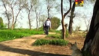 Ashraf Mirza - Mera Chan Pardesi
