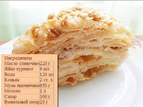 популярный рецепт торта наполеон